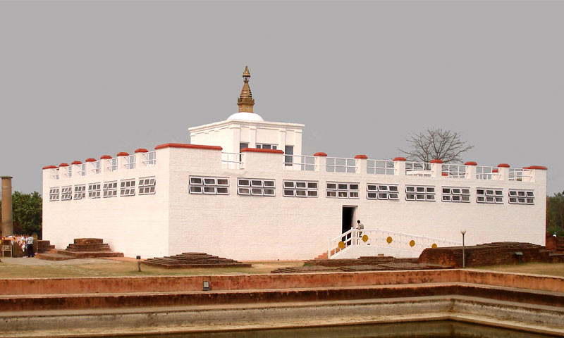 Lumbini: World's most revered birthplace